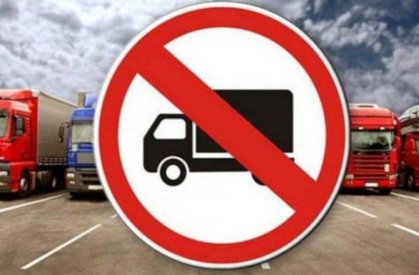 Для грузовиков временно ограничили движение по трассе Киев – Одесса