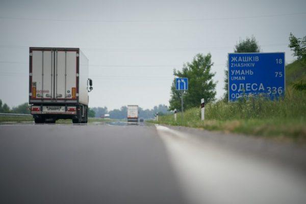 Ремонт трассы М-05 Киев-Одесса вскоре начнется