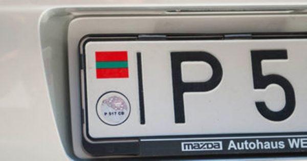 В Украине с осени хотят запретить въезд автомобилей с приднестровскими номерами