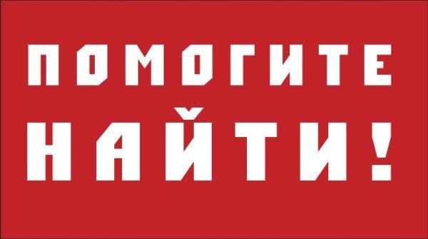 Одесская полиция просит помощи в розыске 17-летнего Андрея Ярмоленко