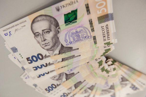 Украинские банки зафиксировали массовое распространение фальшивых банкнот
