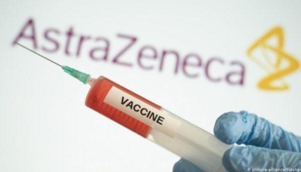 Первая вакцина против COVID-19 зарегистрирована в Украине