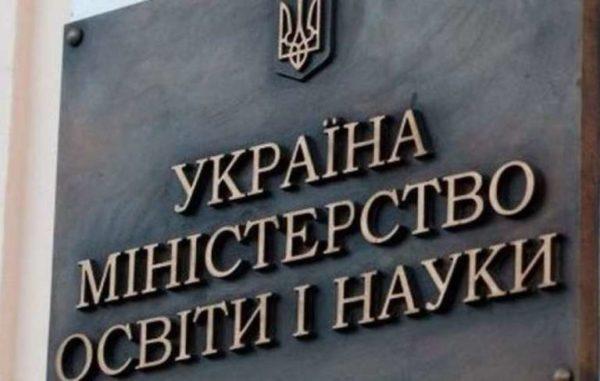 В Украине хотят сделать старшую школу профильной