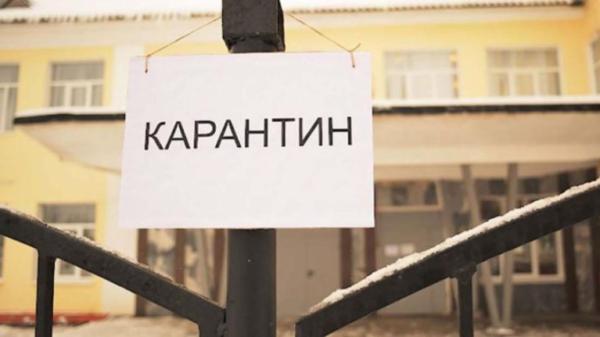 Карантин будет продлен до 30 апреля