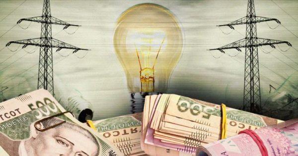 В Арцизской громаде инициировали сбор подписей под  обращением о недопустимости повышения стоимости электроэнергии и тарифов ЖКХ