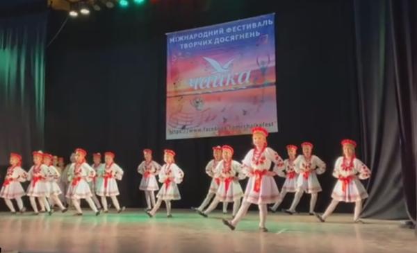 Арцизская громада: два танцевальных коллектива стали победителям престижного международного конкурса «Чайка»