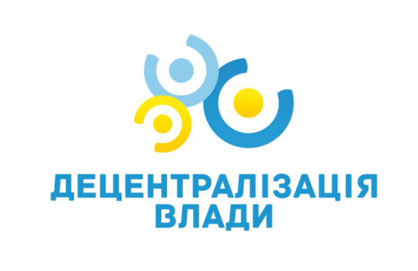 Районные государственные администрации реорганизуются: сокращений в Болградской РГА не избежать