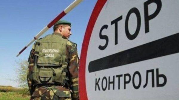 Тарутинский суд оштрафовал пешехода из Молдовы на 10 тыс. грн за незаконное пересечение границы