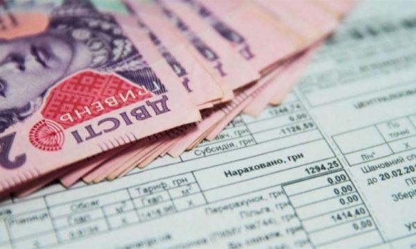 В Одесской области снизился уровень оплаты за коммунальные услуги
