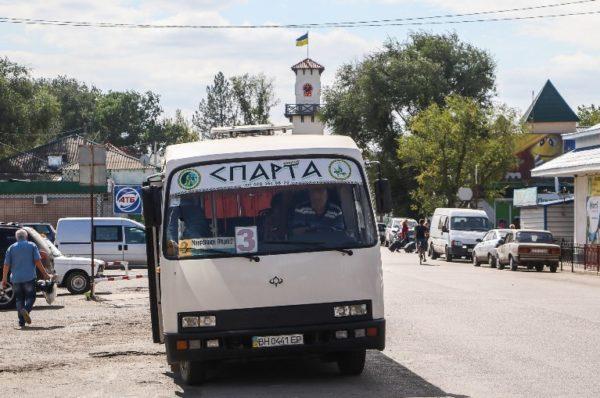 Депутаты Арцизского горсовета пересмотрели программу компенсации проезда в городском общественном транспорте
