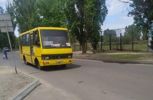 В Белгороде-Днестровском на время введения карантина пересмотрят условия перевозки льготников