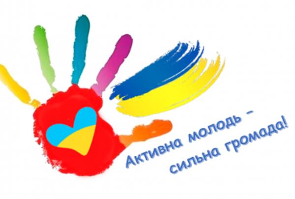В Арцизской громаде будет создан Молодежный совет