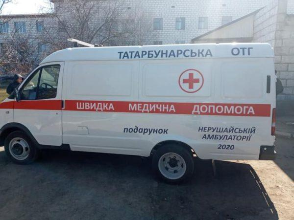 Нерушайская амбулатория Татарбунарской громады получила санитарный автомобиль