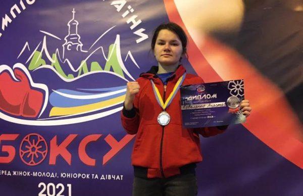 Анастасия Коваленко из Арциза завоевала серебро на Чемпионате Украины по боксу