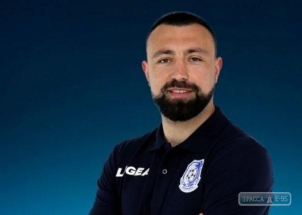 Черноморец определился с главным тренером