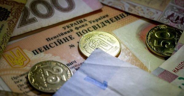 Украинцам объяснили, кому не светит индексация пенсии с 1 марта