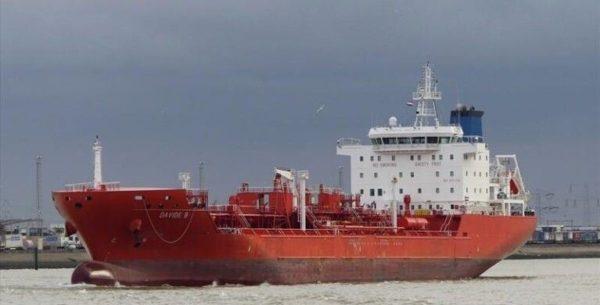 Пираты в Гвинейском заливе атаковали танкер с украинскими моряками