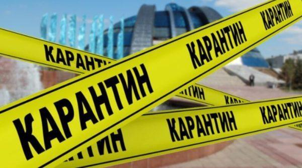Белгород-Днестровский Центр админуслуг временно прекращает прием граждан