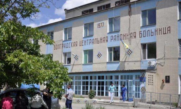 Болградская ЦРБ рискует превратиться в участковую: кадров не хватает, медикам негде жить