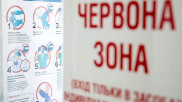 Одесская область попала в красную зону