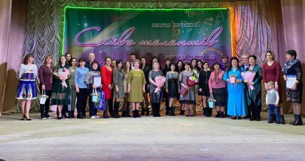 В Арцизской громаде состоялось праздничное  мероприятие к Международному женскому  дню