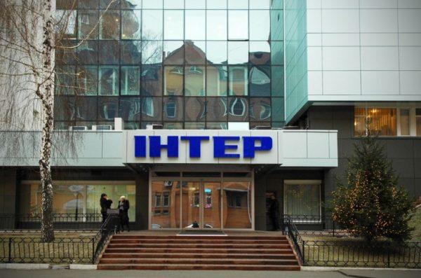 """В Украине могут запретить телеканал """"Интер"""""""