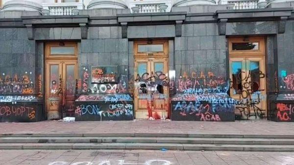 Как выглядит Офис президента после ночной акции сторонников Стерненко