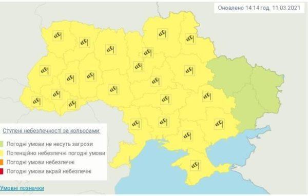 Штормовое предупреждение: в Одесской области – сильный ветер