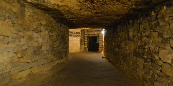 Под Одессой в катакомбах был найден труп