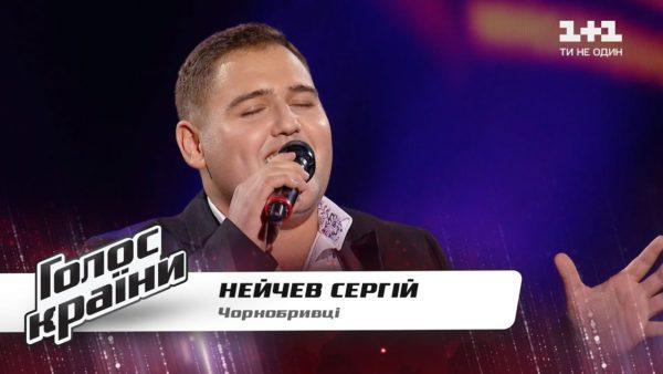 «Голос країни» в эфире: прошел ли дальше уроженец Измаила Сергей Нейчев?