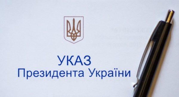 Четырем женщинам из Одесской области присвоены почетные звания
