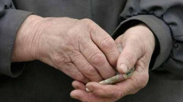 В Министерстве социальной политики анонсировали рост средней пенсии до 7 тыс. грн
