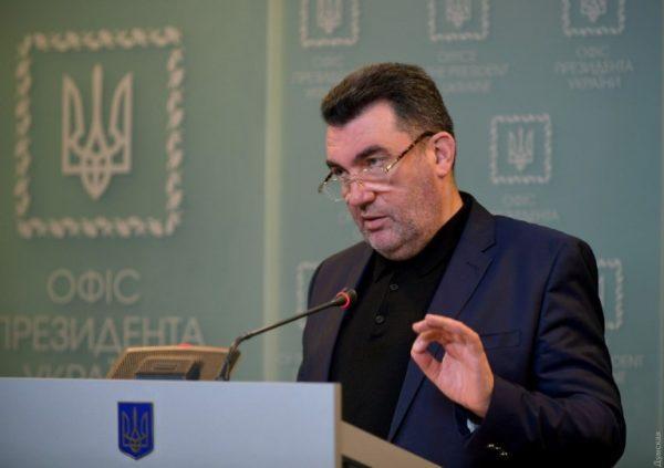 В СНБО призывают не употреблять больше слова «Донбасс»