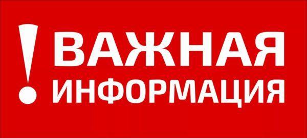 Гибель мужчины в Белгороде-Днестровском: родственники ищут свидетелей трагедии