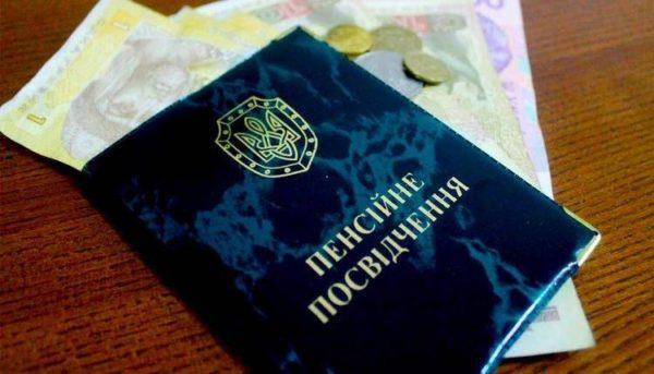 В Украине с 1 апреля повысят пенсионный возраст
