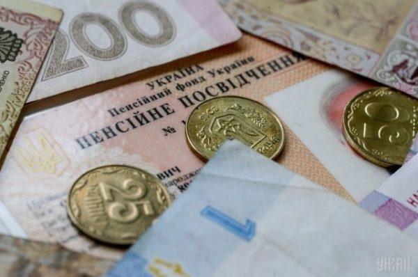 В Украине планируют повысить пенсии чернобыльцам