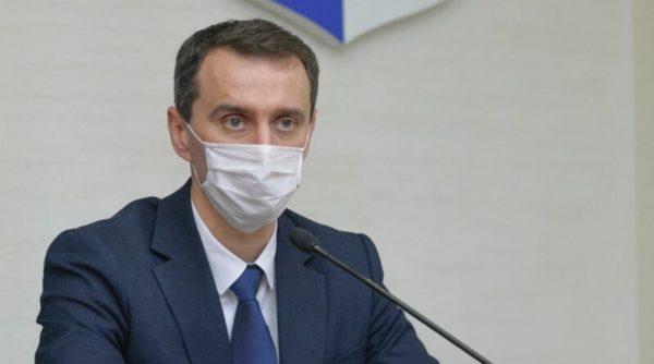 Главсанврач Украины Виктор Ляшко рассказал о способе побороть коронавирус в Украине за три недели