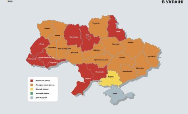 В МОЗ обновили карантинные зоны: Одесская область остается в «красной»