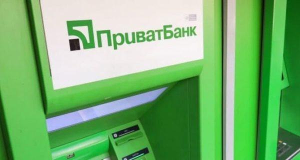 ПриватБанк предупредил о возможном введении платы за обслуживание карт