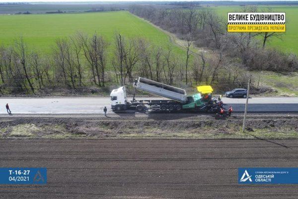 На участке трассы между КПП «Серпневое» и Тарутино начали асфальтировать дорогу стартовало асфальтирование дороги