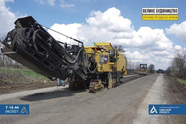 На автодороге, соединяющей два КПП в Бессарабии начался капитальный ремонт