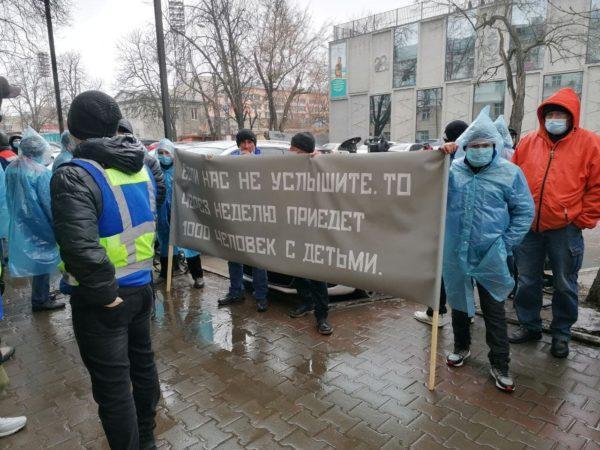 Сотрудники измаильского масложира митинговали в Одессе с требованием отменить штраф в 180 млн