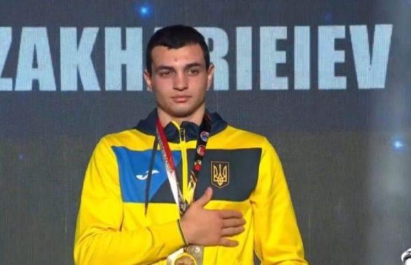 Боксер из Одесской области стал чемпионом мира среди юниоров