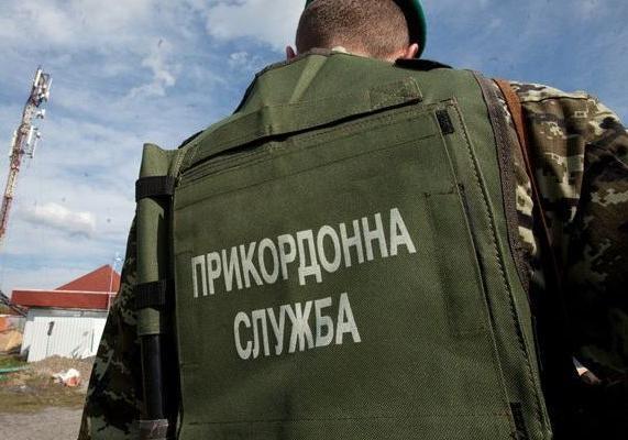В Одесской области пограничники задержали русского блогера-нелегала