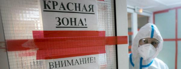 Одесская область может снова вернуться в «красную» зону