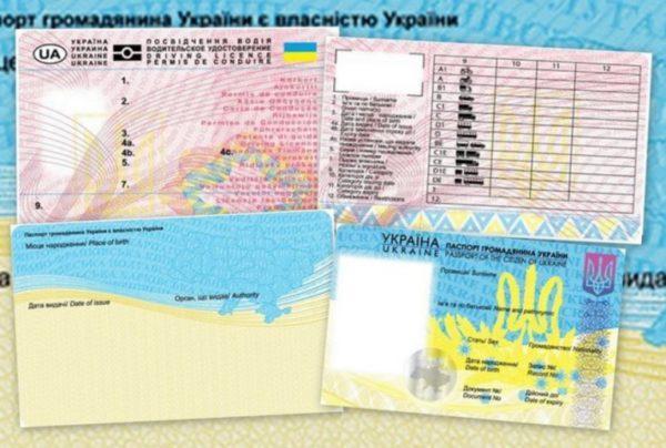 В Украине начали выдавать права нового образца: подробности