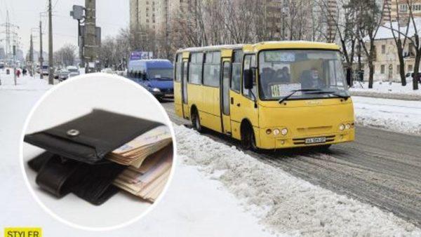 """""""На целых 15%""""-цены на рейсы из Одессы в Измаил и Рени выросли"""