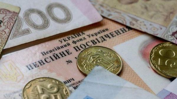 С 1 сентября украинцы не смогут получать пенсии и денежную помощь в отделениях Укрпочты
