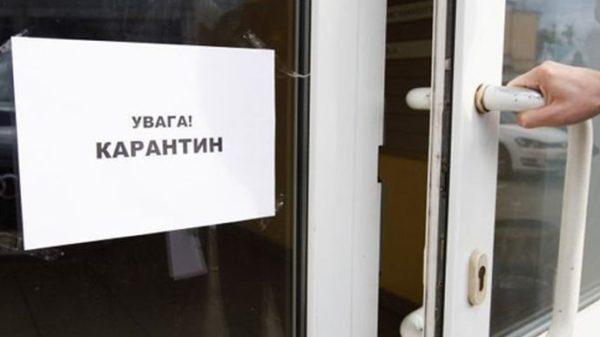 Кабмин продлил карантинные ограничения до июля