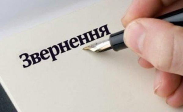 Депутаты Арцизского горсовета просят руководство страны пересмотреть порядок назначения помощи малообеспеченным семьям